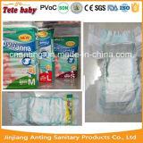 2017中国のベール製造業者のアラビアの柔らかい通気性の卸し売り使い捨て可能で眠い赤ん坊のおむつの価格