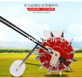 大きい目録の高性能そして便利な直接水田の種取り機
