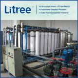 産業水処理装置