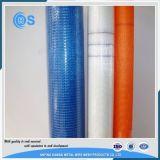 Высокотемпературная сетка стеклоткани сопротивления
