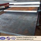 1.3247/M42/SKH59高速合金の鋼板