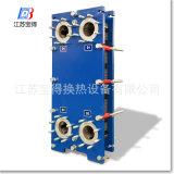 M30ステンレス鋼、チタニウム、Smo254、チタニウムの版およびNBR/EPDM/Vitonのガスケットの版の熱交換器