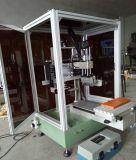 Impresora plana de la pantalla de seda del botón plástico de escritorio