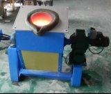 IGBT индукционные печи плавления для золота серебра для медных и алюминиевых плавильный узел