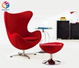 Яйцо белого цвета стул кресло для отдыха для продажи профессионального поставщика
