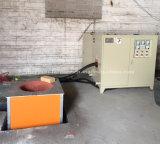 Störungsbesuch-Metallinduktions-schmelzender Ofen-heißer Verkauf in China (GW-200KG)
