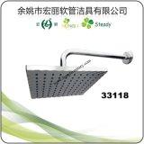 Testa di acquazzone di buona qualità 33118 con il braccio dell'acciaio inossidabile