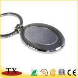 승진 금속 기념품 선물 Keychain