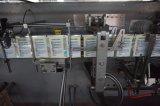 微粒および粉のパッキング機械