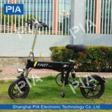 12インチ48V 250Wのフォールド都市電気バイク(THZ1-40OEM)