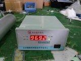 Máquina da beleza do equipamento e do oxigênio do tratamento da pressão negativa para o cuidado de pele