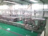 5tphターンキープロジェクトの牛乳のプロセス用機器(低温殺菌されたミルク、ヨーグルト)