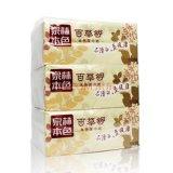 La mejor calidad Super suave papel higiénico, el cuadro blanco natural tejido Facial