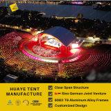 [هو] عادية - تكنولوجيا خيمة مضلّعة لأنّ حفل موسيقيّ ([ه239ب])