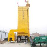 中国最もよいパフォーマンス水田の穀物乾燥機