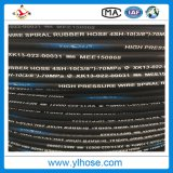 Haute pression Spiraled multiples du fil en acier renforcé le flexible hydraulique