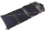 Carregador Solar Dobrável Solar Charger 14W com USB sem bateria