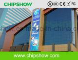 Afficheur LED de la publicité extérieure de Chipshow P8 SMD