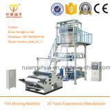 Maquinaria de sopro de película de estufa de coextrusão de três camadas