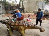 Model van de Dinosaurus van de Grootte van Trex van de Dinosaurus van Animatronic het Echte