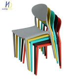 주문 다색 PP 쌓을수 있는 대중음식점 현대 플라스틱 의자