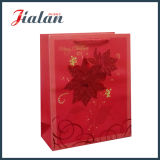 Напечатанная рождественская елка подгоняет мешок конфетной бумаги логоса
