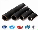 Resistant oil and Resistant Heat Hydraulic Rubber Hose