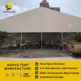 カスタマイズされた13mの高い屋外のイベントのおおいの玄関ひさしのテント