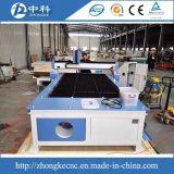 Máquina de estaca azul do plasma do CNC da cor com plasma