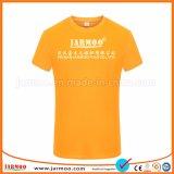 대중적인 다채로운 자유로운 디자인 우연한 셔츠