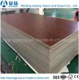 madeira compensada da melamina do ambiente da classe E0 de 1220*2440mm