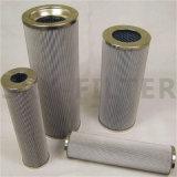 Замена фильтрующего элемента фильтра Eppensteiner ЭПЕ (8260P10S000P)