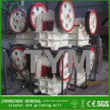 Изготовление дробилки челюсти горячего PE сбывания 2017 тепловозное в Zhengzhou