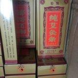 Rullo dorato tradizionale di Moxa della medicina cinese
