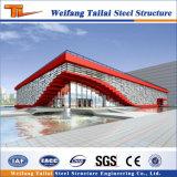 Gimnasio grande prefabricado de la estructura de acero