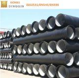 ISO2531 K9の延性がある鉄は製造者を配管する