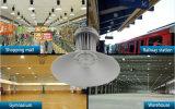 LED屋内ランプをつける高い湾ライト150W 200W LED高い湾ライトLED