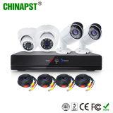 2017 heißeste Indoor&Outdoor HD Kamera-System 4CH Installationssätze CCTV-Ahd DVR (PST-AHDK04B)