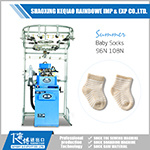 Rb-6FTP Nouvelle Condition machine à tricoter Terry chaussettes
