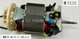 De Kwaliteit van Hight en Efficiënte AC van de Delen van de Mixer van de Hand/van de Mixer van het Ei Motor