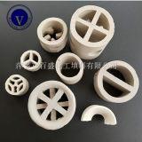 Anello di ceramica della cappa dell'imballaggio della torretta di vendita diretta della fabbrica