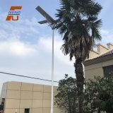 庭公園の経路の道の動きセンサーLEDの太陽街灯
