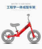 """Equilíbrio de crianças aluguer de scooter Infantil para crianças de 2 a 6 anos de idade 12 """"Pedal Não poucos aluguer de buggy"""