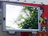 P5 a todo color en el exterior de la pantalla de LED