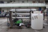 Система обратного осмоса оборудования для фильтрации воды обратного осмоса (Ck-RO-6000L)