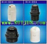 ソケット(E14、E27、E12、E26のセリウム、VDE、UL、CSA)