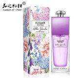 25ml花の香水4differentは女性のためのCosmeticsセットに香りをつける