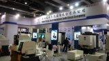Vmc centre d'usinage avec le prix bon marché du Japon Taiwan Corée de système de régulation de Fanuc Mitsubishi Siemens