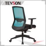 현대 가구 회전대 메시 및 직물 사무실 의자 (DHS-AP01A)