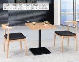 대중음식점 의자 대중음식점 가구를 위한 나무로 되는 의자